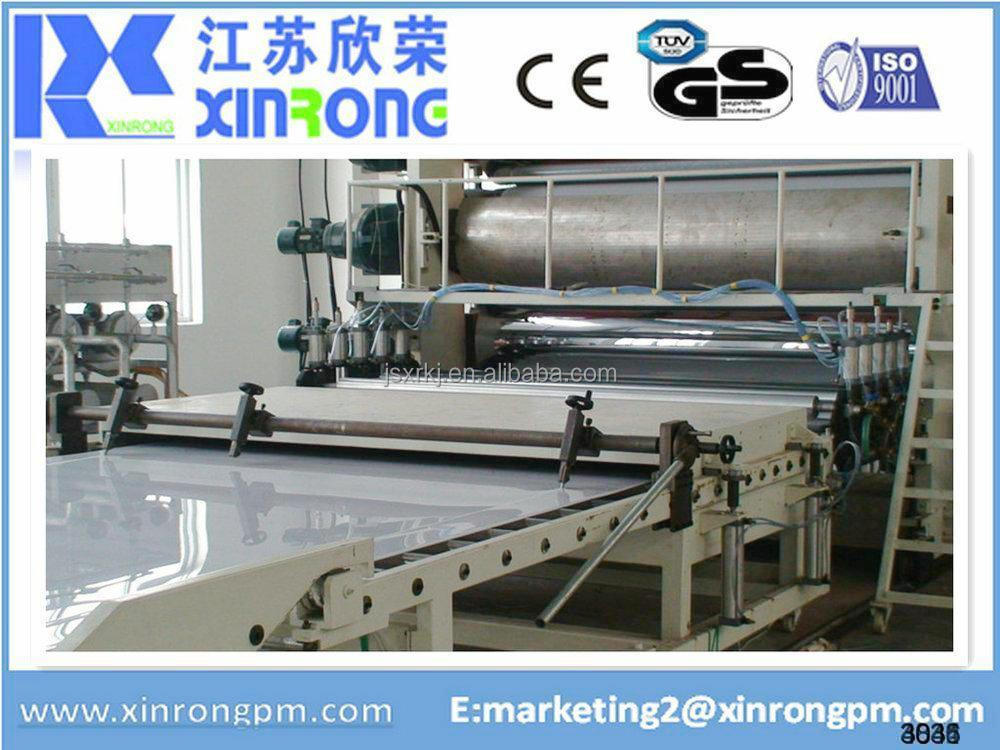 high quality plastic LED sheet extrusion machine