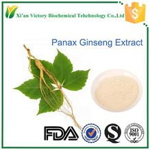 natural pure red ginseng extract liquid