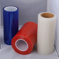 2015 China cHot Sale Pvc Protective Film For Pvc Window Profile