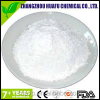 good quality PVPP food grade usp clarifying agent