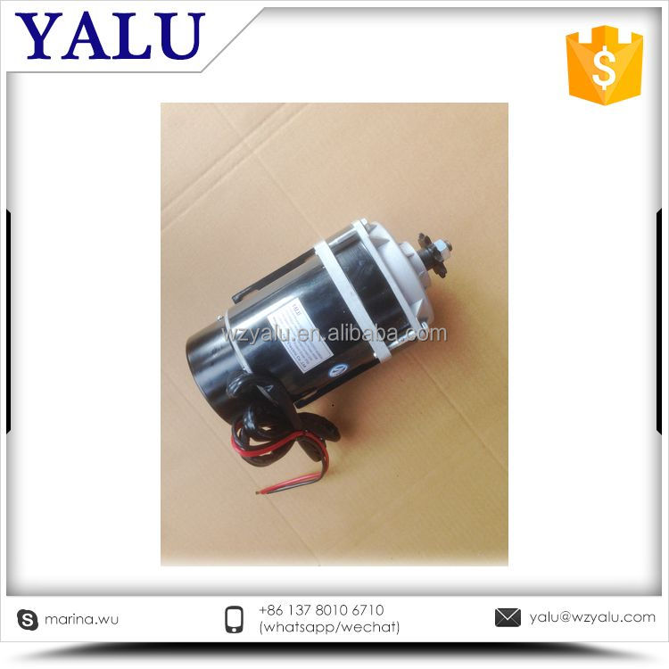 Factory price hot-sale dc motors for car engine
