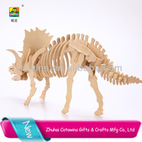 2014 top sale anchiceratops wood magnetic educational toy paper 3d animal diy puzzle toys