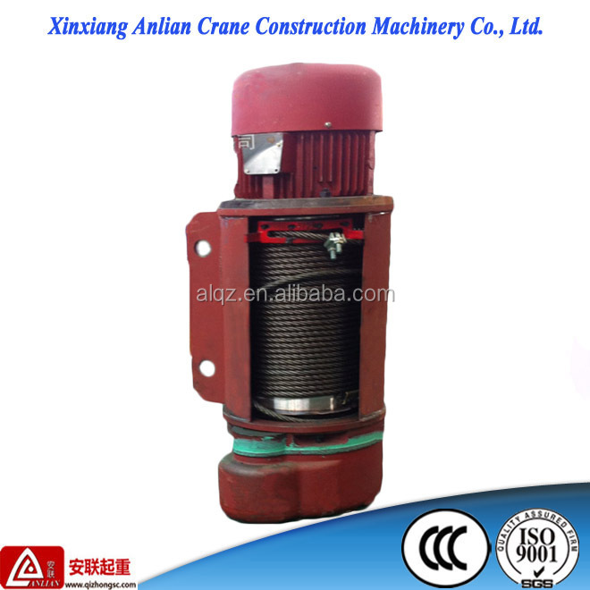 CD type 2tons light duty monorail electric wire rope lifting hoist