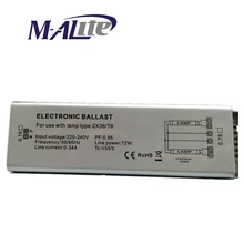 USE with 2X36/T8 electronic ballast