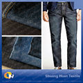 SHTEX-66 8.5oz Wholesale 98 Cotton 2 Spandex knitted Denim Fabric