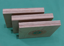 Different Models of 12mm high density plywood of ISO9001 Standard