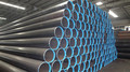 45# / SAE1045 seamless steel pipe made in China