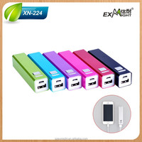 hot new products for 2015 shenzhen factory mini 2600mah slim power bank