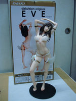 "FS Daiki Diskvision Original EVE 1/5.5 11.8""Scale Feathers Girl Magic Anime Sexy Figures Loose Sex Toys NEW IN BOX"