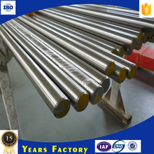 aisi s2 tool steel