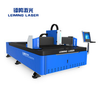 500W fiber laser cutting machine for carbon steel / stainless steel / brass / aluminum LM3015G3