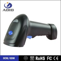 android 2d windows ce mobile long distance barcode scanner