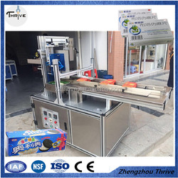 China machine automatic cake box gluing machine/take away food box making machine for sale