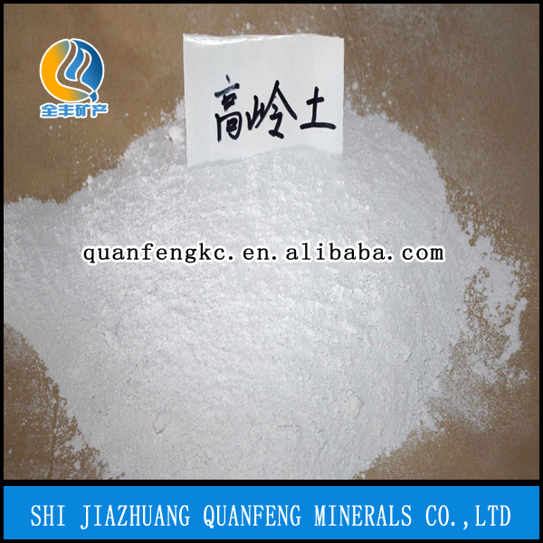 Used for rubber kaolin clay/325 mesh kaolin clay/washed kaolin clay