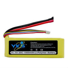 New 11.1V 1500mAH 20C Lipo Battery for RC Helicopter RC Airplane RC Car BK