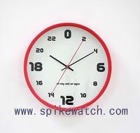 Fancy unique design plastic 24 hour analog wall clock