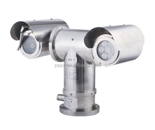 Outdoor explosion proof ptz camera