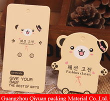 China tagging fancy garment tag design,custom price tag, paper hang tag