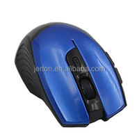 Professional-grade chip 4-speed shift precision positioning game mouse