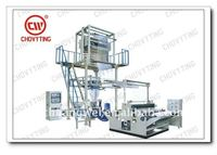 EXTRUDER ELEVATOR ROTARY DIE HEAD PE FILM BLOWING MACHINE