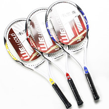 New arrival best quality head tennis racket,tennis overgrip wholesale for players