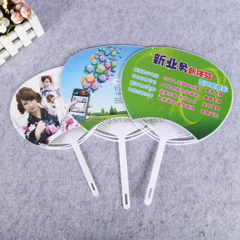custom pp plastic chinese hand fan hand fan big hand fans with printed sticker
