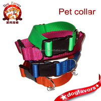 "Solid Nylon Large Dog Collar / Choose Your Color / 1.5"" Wide Dog Collar"