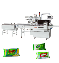 3 Servo Motor Horizontal Pillow Hotel Soap Packaging Wrapping Machine