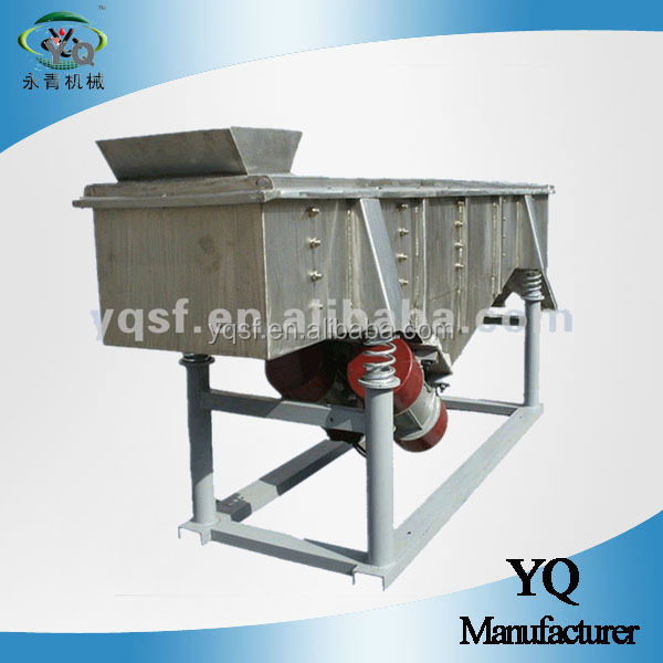 hot xxnx hot vibrating machine coca seed vibrating screen for sale
