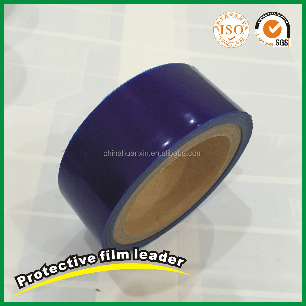 Hot cakes High-performance blue protective pe film for plastic