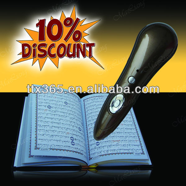 2013 New Hottest holy digital quran read pen turkce