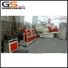High capacity single screw extruder for making wax material granules