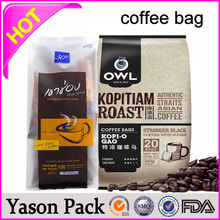 Yason coffee/tea bag with gusset side gusset coffee heat seal aluminum foil pouch plastic vacuum bag for coffee package