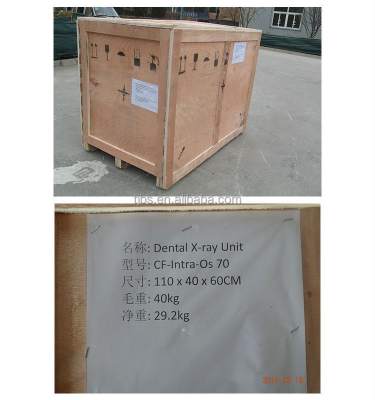 50KW digital X ray machine UC arm
