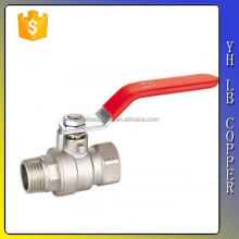 Sand blasted and nickel plated brass gas valve with hose union LB-B1189