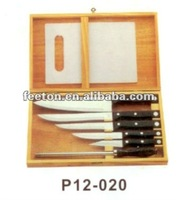 8pcs knife set with chopping boad in wooden case