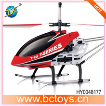 Hot sale 50cm 3ch rc helicopter v-max alloy with gyro HY0048177