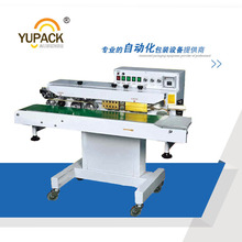 2016 New Condition YUPACK FRW200S bags Heavy duty continuous Sealing machine