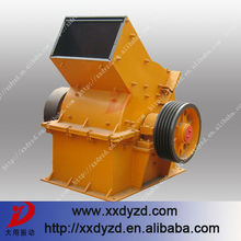 reliable quality raw material hammer crusher manufacturer