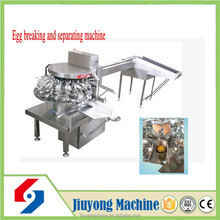 High efficiency egg white separating machine