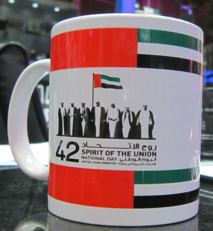 NATIONAL DAY SUBLIMATION MUGS