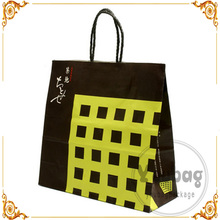 New design lovely kids decorate gift paper bag for wholesales