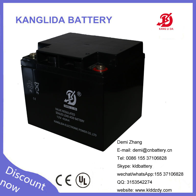 12v 40ah exide battery for solar street lights