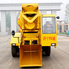 Mobile Portabl Mini Mixing Hydraul Type Of Concret Mixer