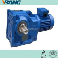 Drawing of Gear Box K series Electric Bicycle Gear motor