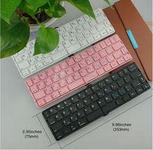 Super Thin Foldable Blue tooth 4.0 Keyboard with Selfie function