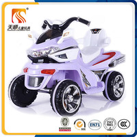 Baby toy cars kids plastic car ride on motorcycle four wheels battery electric motorcycle for baby