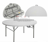 New Design Smart Hot Sale Folding Dining Plastic Table with Removable Legs Folding Table Frame