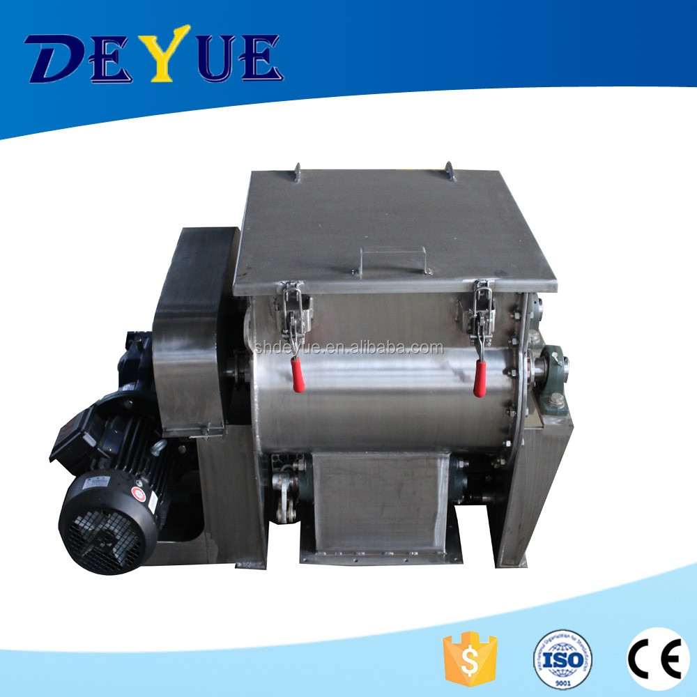 Electric Food paddle mixer/ Double paddle food mixer / Food powder mixing machine
