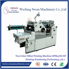 Advanced technology hot-sale sonar litho offset printing machine